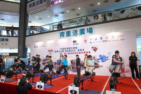 (成績公佈) - 第六屆香港室內龍舟錦標賽 (RESULTS) - 6th Hong Kong Indoor Dragon Boat Championships