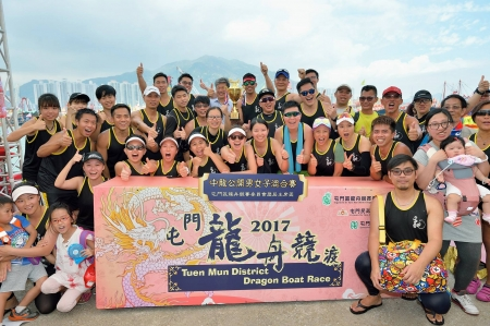屯門龍舟競渡比賽 2018 Tuen Mun District Dragon Boat Race - 報名表格 Entry Form