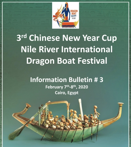 2020 3rd Chinese New Year Cup Nile River International Dragon Boat Festival