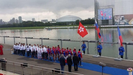 ICF World Dragon Boat Championship Moscow 2016