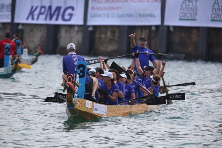 The KPMG Lamma International Dragon Boat Festival 2016 - RESULTS