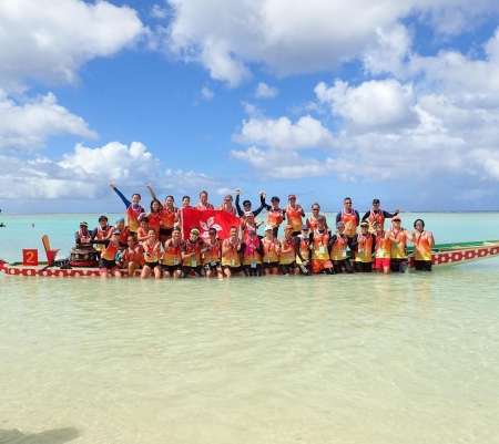 4th Guam Dragon Boat Invitational Thanksgiving Festival 關島龍舟感恩節邀請賽